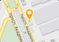 Киевский санитарно-технический завод, ОАО
