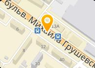 Инструментальный завод, ООО