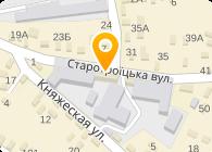 Торговый Дом Навитас Украина, OOO