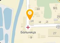 Конструкция (Донецкий завод металлоконструкций), ПАО