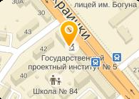Украинские природные и промышленные ресурсы, ООО (Українські природні та промислові ресурси)