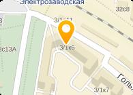 ООО ФОТО-МИНУТКА