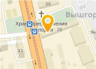 Розенберг Украина, ООО