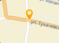 Донкуб, ООО