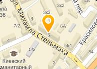 Лема-Плюс, ООО Фирма