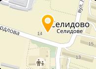 Селидовская центральная обогатительная фабрика, ЗАО