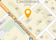 Регионстройснаб, ООО ПКФ
