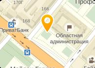 Укртехиндустрия, ООО