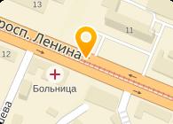 Никитовский огнеупорный комбинат (Керамет) , ООО