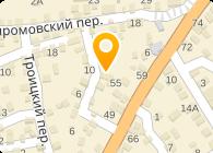 Николаевский завод буровой техники, ЧП
