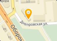 НПЦ Промэнергоуголь, ООО