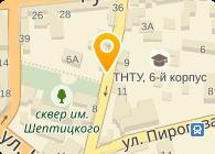 Тепловик, ООО