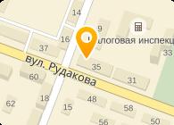 Углесервис, ООО