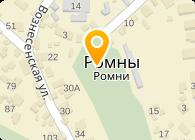 ЮНИКС, ООО