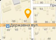 Уголь в Донецке, ЧП