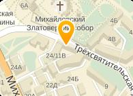 Цеолит Био ТМ (ТД), ООО