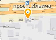 ТД Манго Трейд, Донецкое представительство,ООО