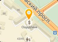 Илви, ООО