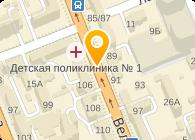 Нефтяная Компания Украинский Продукт , ООО (ТОВ, Український Продукт)