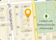 Almaty Trade & Management Consulting (Алматы трейд мэнэджмент консалтинг), ТОО