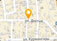 Темир Пайп, ТОО
