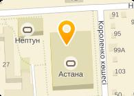 Астана Комир, ИП