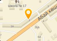 Аманда-Сервис, ТОО