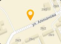 Карферр, ТОО