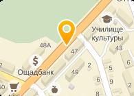 Флорекс, ООО