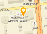 Управление Государственного Департамента Украины по вопросам исполнения наказаний в Луганской области (УГДУВИН), ГО