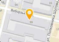 Украинская Горная Компания, ООО