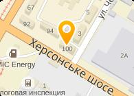 Металлсервис юг, ООО