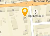 Севриков, СПД