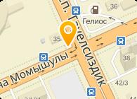 Астанаэнергосбыт, ТОО