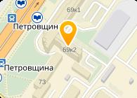 Кубок-Констракшн, ООО