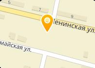 Вилук-Бел, ИООО