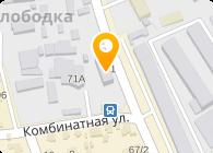 Сплав ТМ, ООО
