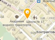 Ватра-Киев, ЧП