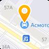 ХРОМАТОГРАФ РЕМОНТ АВТОМАТИЗАЦИЯ МЕТОДИКА