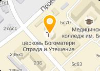 Православная прогимназия