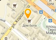 АМГ-Груп, ООО