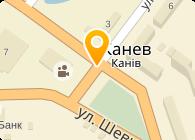 Хремин, ЧП