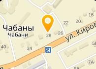 Чабанымиськбуд, ООО