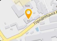 Стемако Украина, ООО