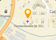 БЕТОНОЛИМ XXI, ООО