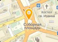 Сигма Эдвайзер, ООО