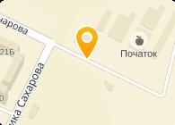 Оптовый рынок Початок (Одесса), ООО