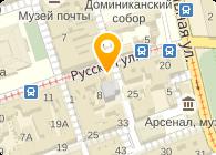 Золотой дукат кофейня, ЧП