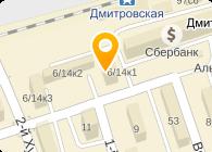 ООО ВИДЕОТРЕЙД ИНЖИНИРИНГ