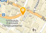 НТОН-девелопмент, ООО